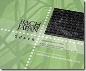 BCJ-Bach